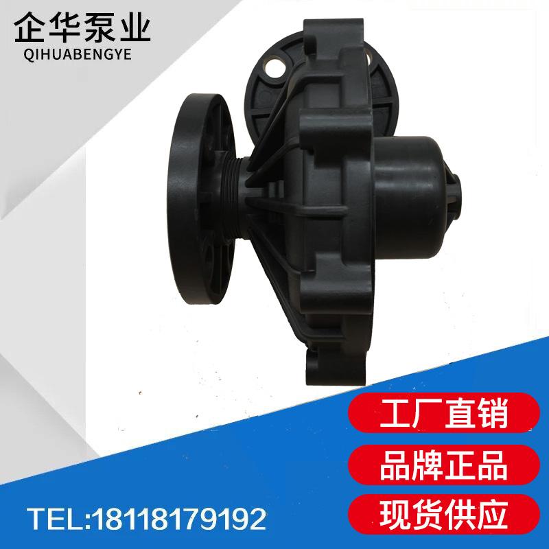 企华供应协磁泵配件,耐酸碱耐腐蚀磁力泵前盖、后盖、叶轮组