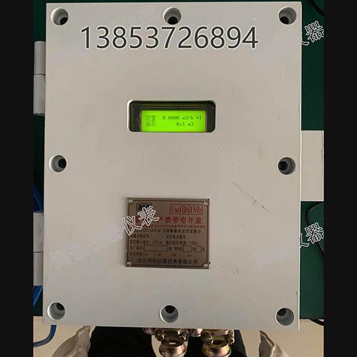 使用环境不限矿用隔爆电磁流量计