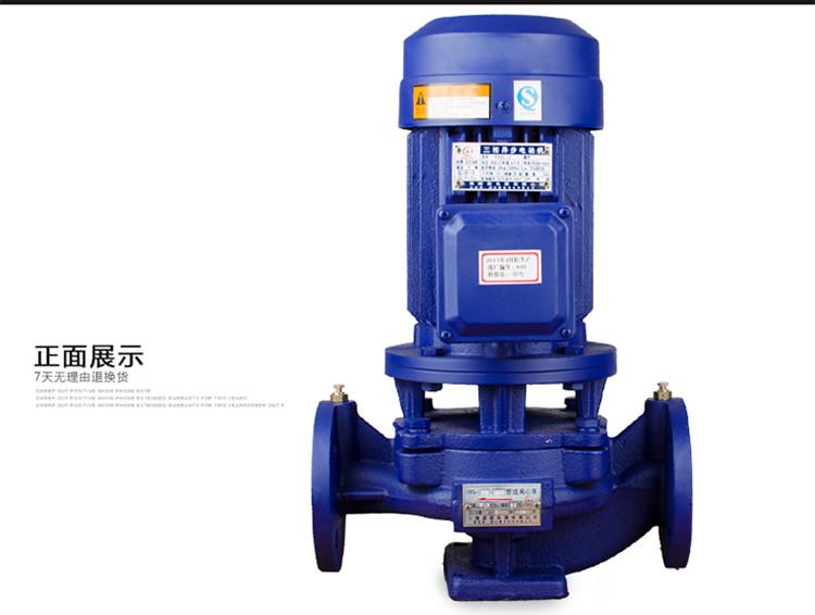 ISG50-160(I)型立式离心泵-河北博泵厂家直销