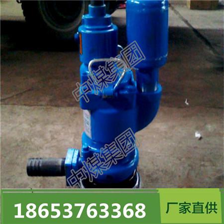 厂家供应QYW70-60风动排沙排污潜水泵