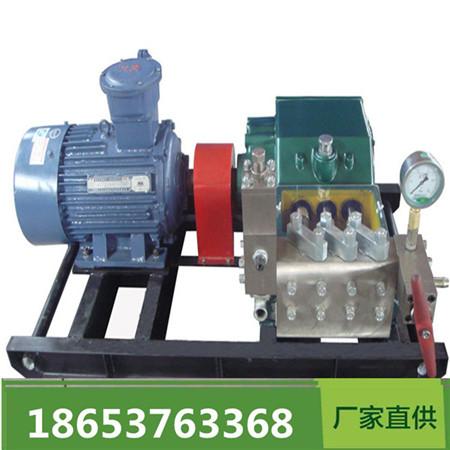 5BZ系列煤层注水泵山东济宁厂家价格