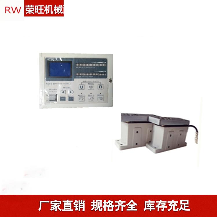 供应无纺布收卷机全自动张力控制器 磁粉张力检测器