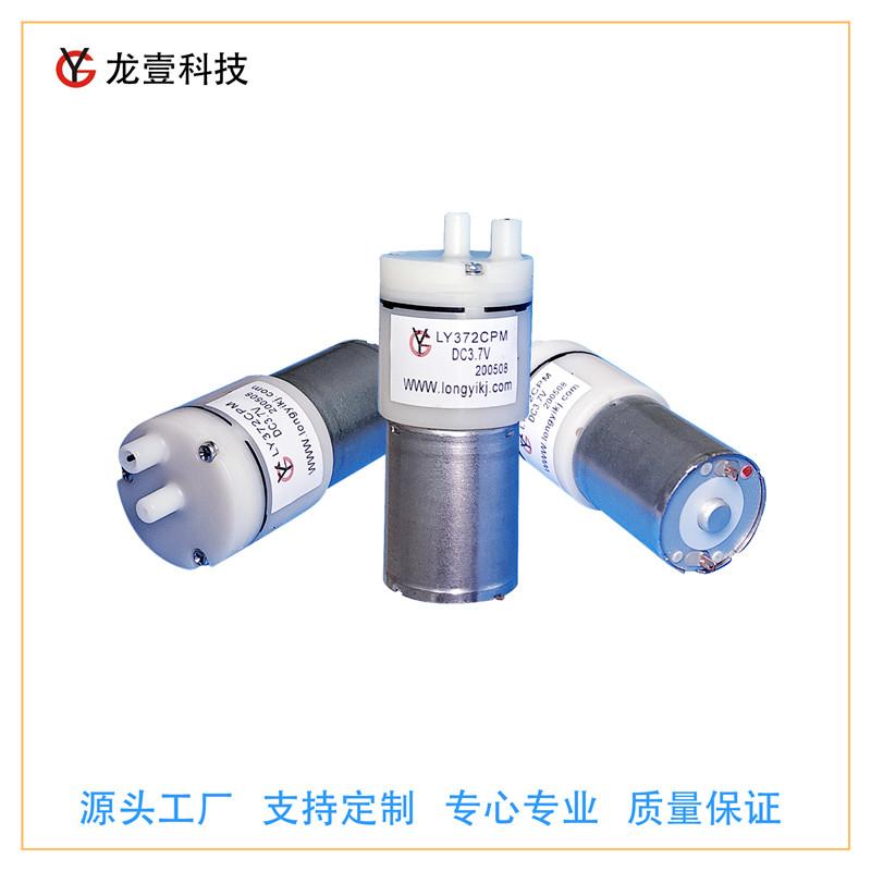 厂家微型气泵监护仪电动按摩3.7V直流充气泵