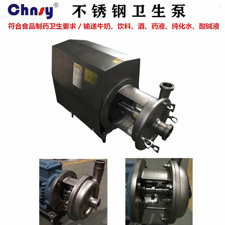 双密封耐高温卫生循环泵 不锈钢卫生泵源头厂家供应