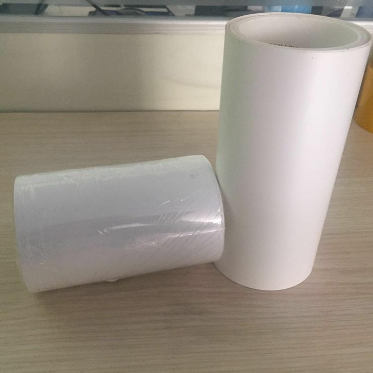PET乳白色硅胶保护膜