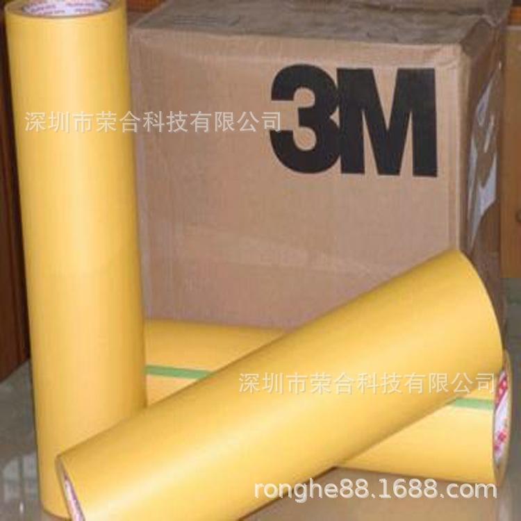 3MGTM940黑色防水泡棉双面胶带