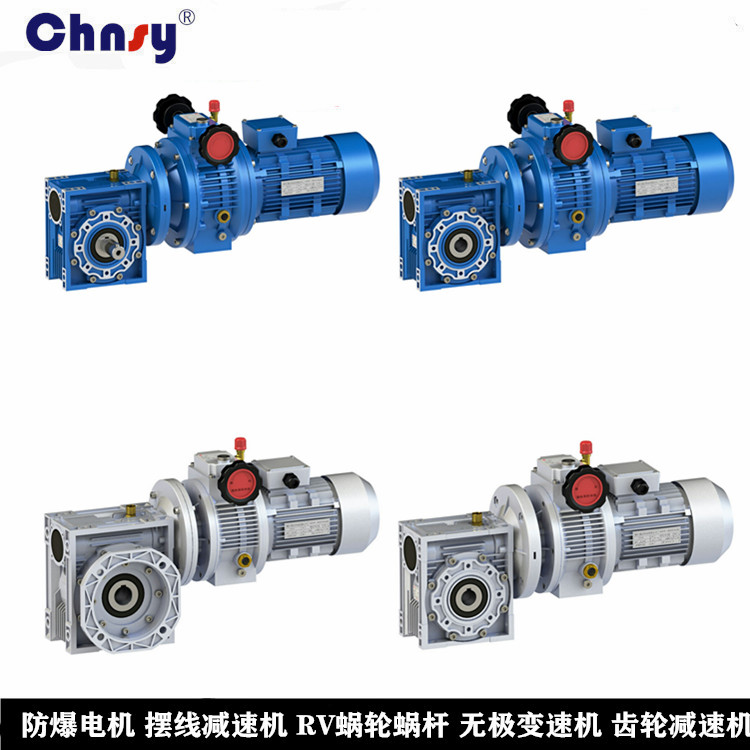 MB22-NMRV90组合型无级调速减速机 变速箱(防爆型)