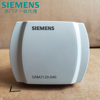 SIEMENS风管型温度开关传感器QAM2120