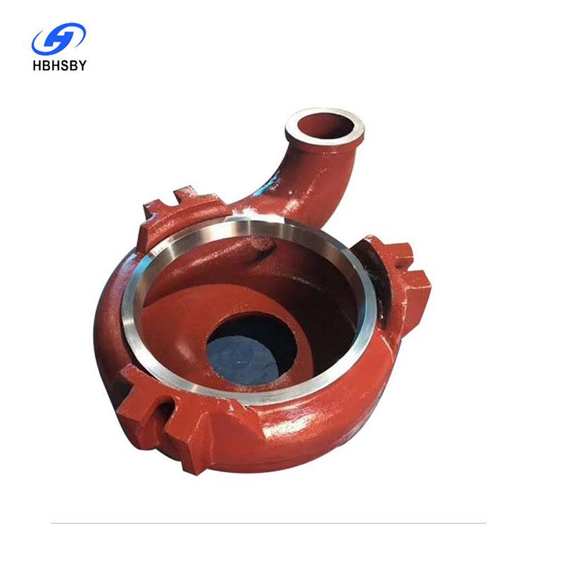 河北华盛泵业批发渣浆泵配件蜗壳叶轮