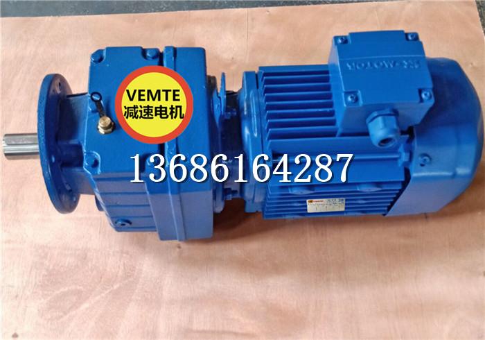 1200W伺服电机齿轮箱减速机RF167RF97DV80M4