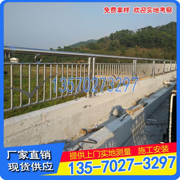 清远河道安全栏杆 东莞公园景区围栏 桥梁防护栏定做