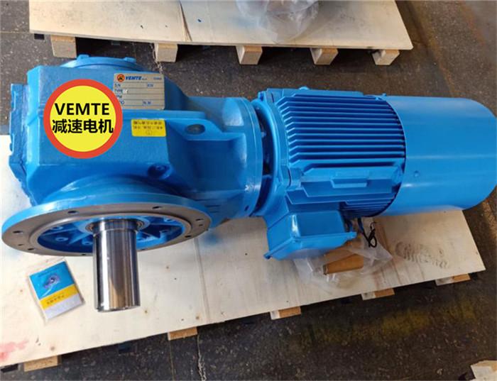 KF107DRS200L4适配三相异步电动机的减速机