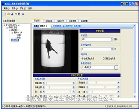 DB009型强迫游泳实验视频分析系统