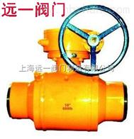 全焊接燃气球阀Q367F-10C/16C/25