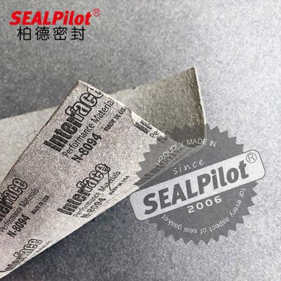 垫片定制耐油密封垫N-8094interface无石棉环保垫片纸0.5mm