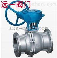 不锈钢蜗轮球阀Q341F-16P/R/RL