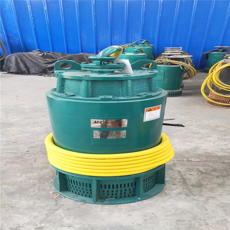 新强泵业 矿用隔爆型潜水泵2.2KW