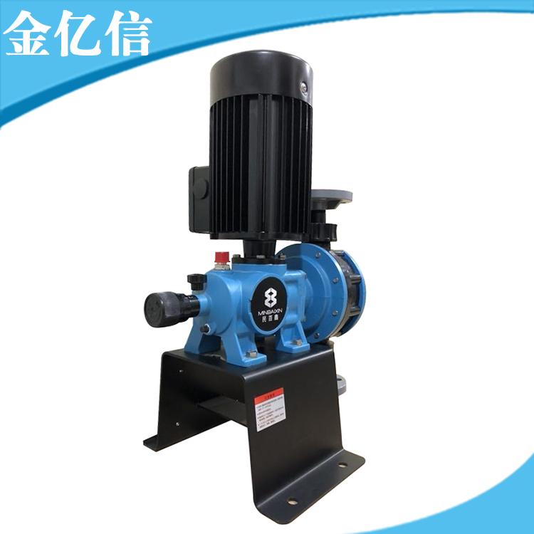 民百鑫机械隔膜计量泵耐酸碱现货