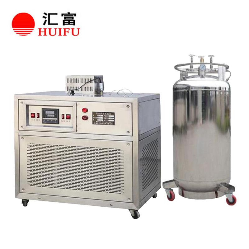 冲击试验低温槽双系统液氮压缩机 零下196度冲击试验低温仪