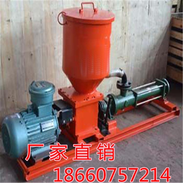 矿用1.2MPa注浆封孔泵厂家直销 山东矿用注浆封孔泵厂家