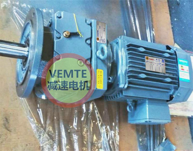 0.7千瓦伺服电机减速机F127RF77DT100M4
