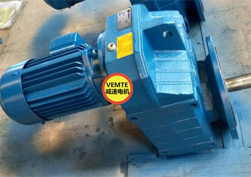 FF127RF87DT132M4减速机0.85KW伺服电机