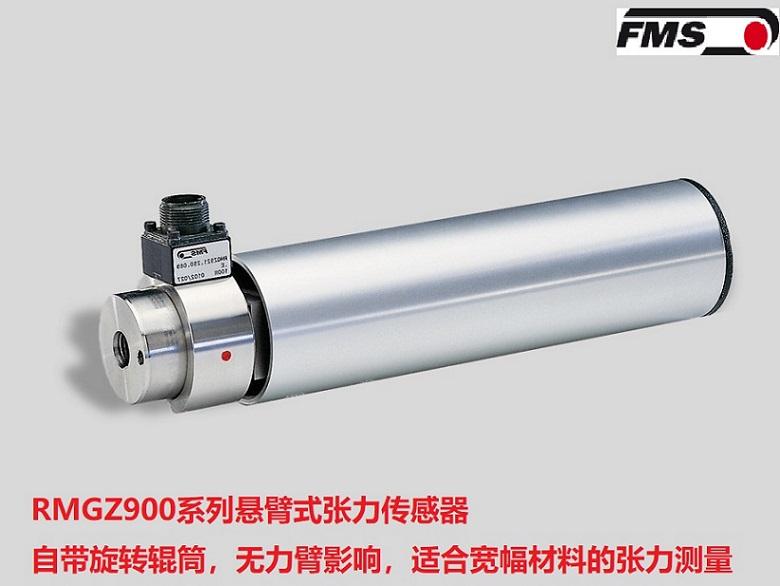 瑞士FMS 悬臂张力传感器 RMGZ900 中国总代理