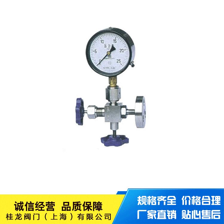 桂龙仪表针型阀 J19H