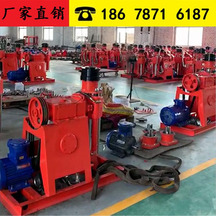 zlj-700注浆加固用钻机浆液配制 ZLJ-700后退式注浆机WSS注浆