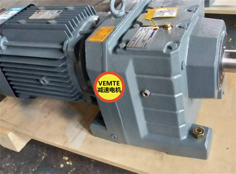 35KW伺服电机减速机R87RF57DRS71M4