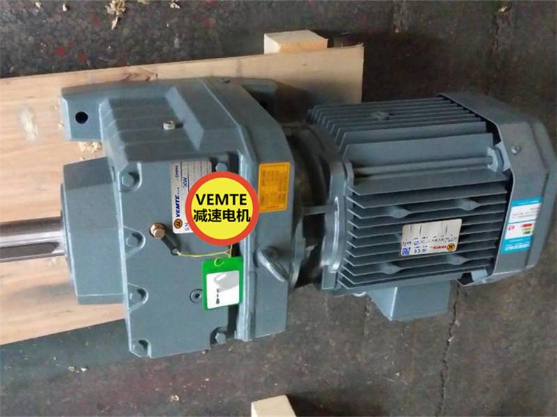 36KW伺服电机减速机R137RF77DRE112M4