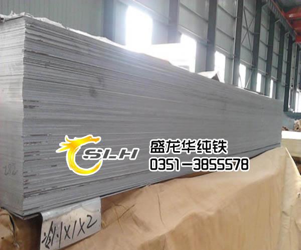 纯铁冷轧薄板 中厚板DT4
