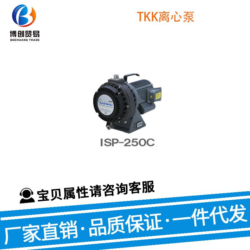 TKK离心泵