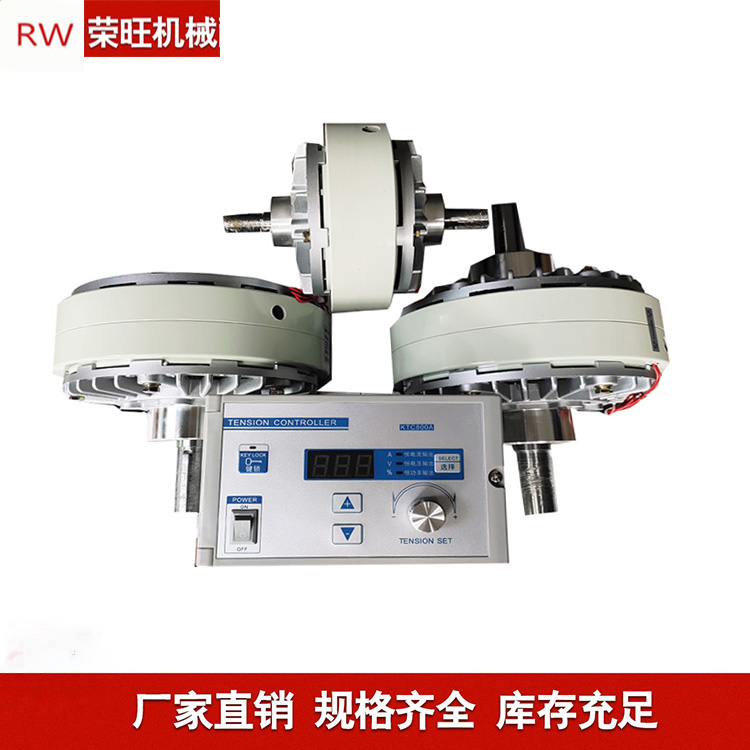 江苏磁粉器厂家供应复卷机 薄膜机单轴磁粉制动器