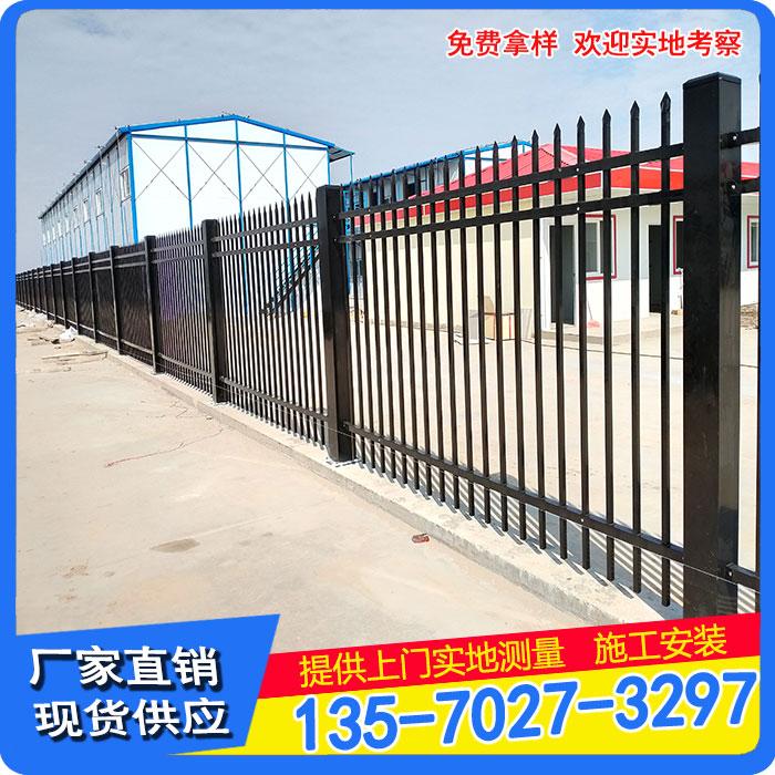 汕尾医院围墙护栏 东莞学校铁艺栅栏 小区隔离围栏价格