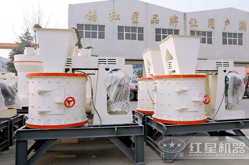 时产10吨的小型制砂机有没有Z98