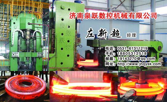 二手2×1300钢卷校平生产线在位