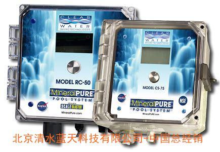 迈锐普铜银离子净水装置 铜银离子水处理器 铜银离子灭菌器