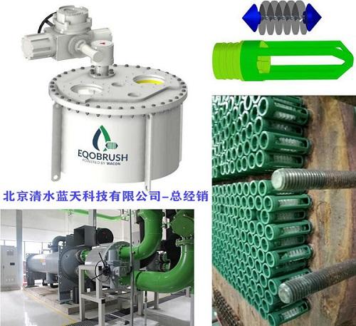 伊克比滤网自动清洁装置 管道自动加液混合装置