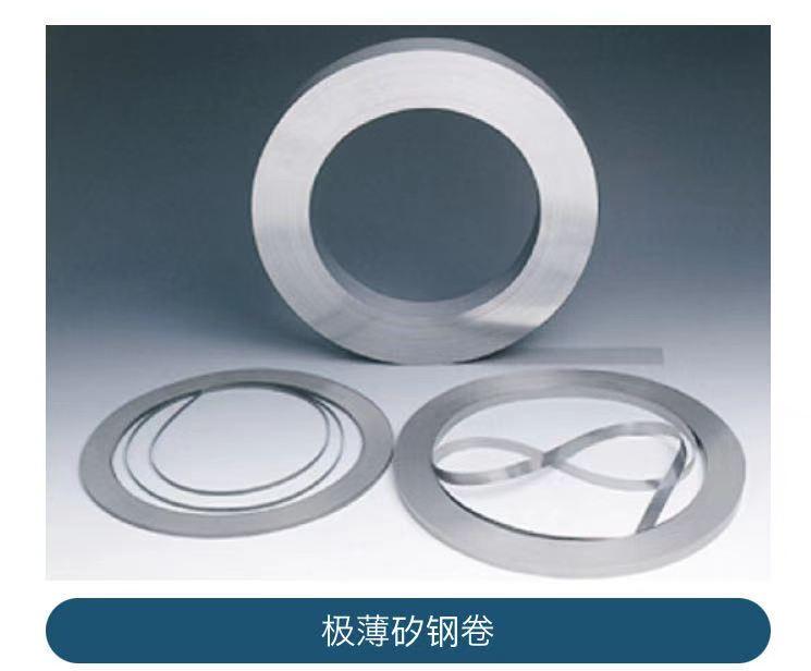 日本矽钢卷0.1MM硅钢片镁和金卷冷轧不锈钢卷