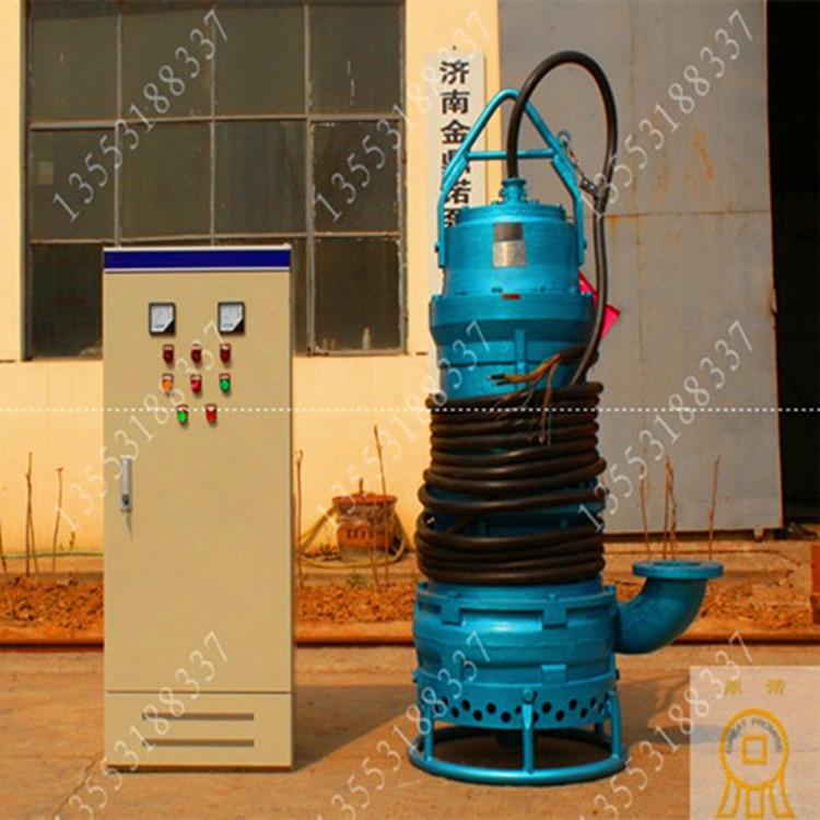 NSQ潜水抽沙泵_带搅拌叶轮的潜水抽沙泵