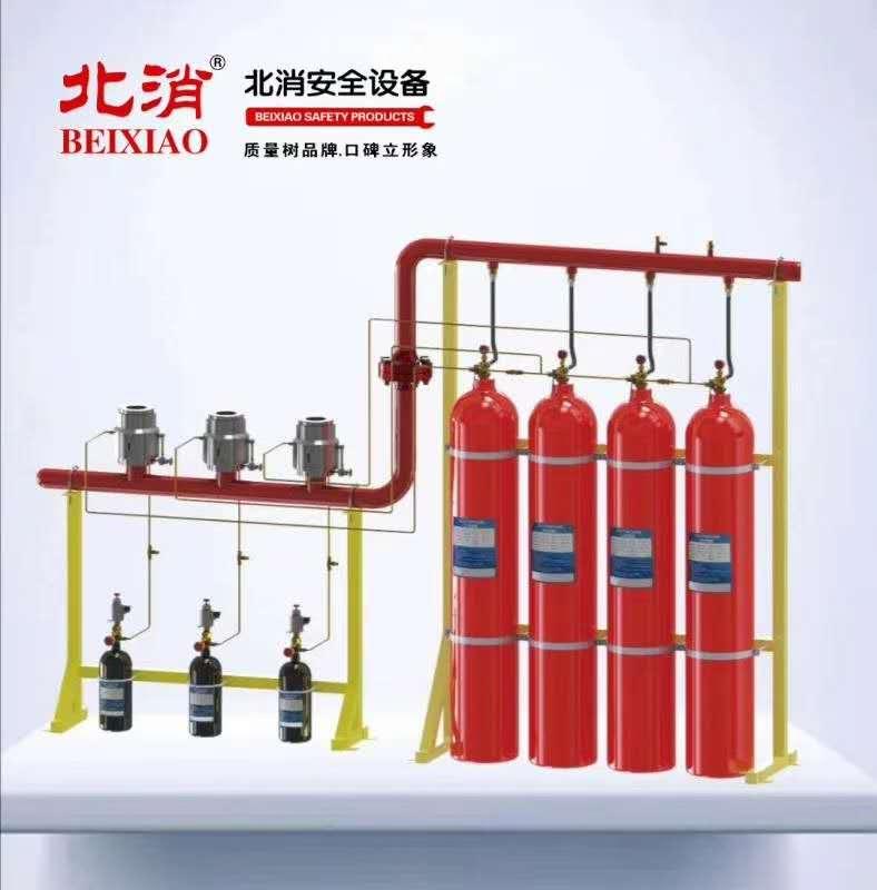 北消柜式七氟丙烷灭火装置