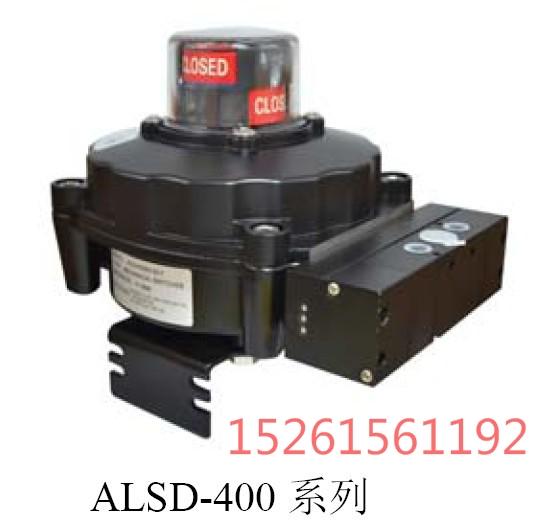 内置电磁阀一体式限位开关ALSD-400C1S5M2