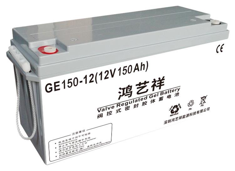铅酸蓄电池150Ah胶体储能户外设备用