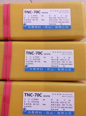 天泰焊材TS-308L不锈钢焊条E308L-16不锈钢电焊条