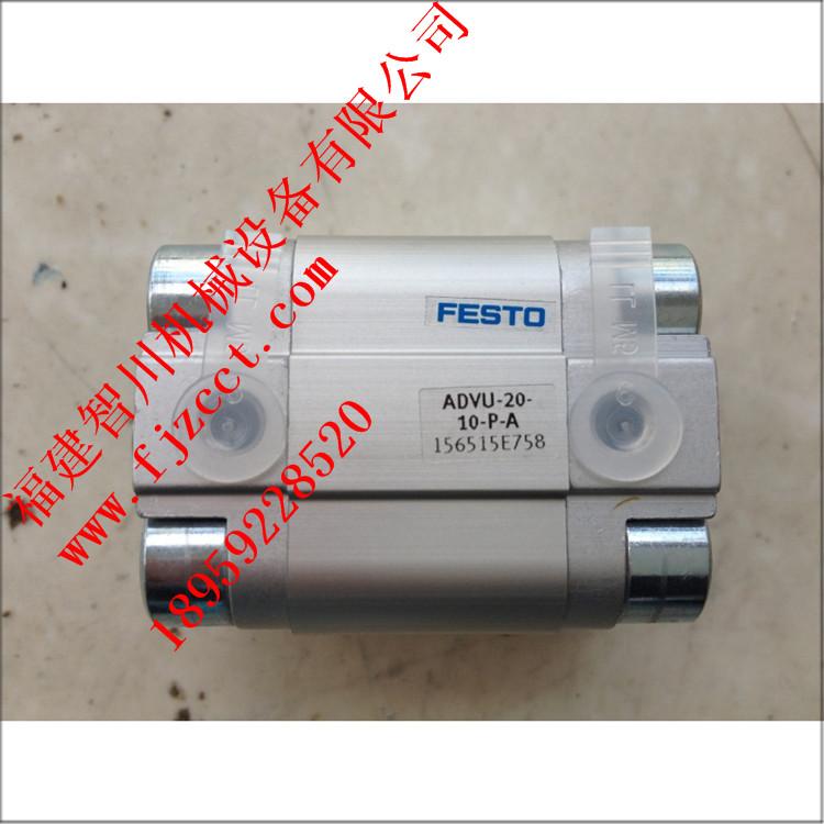 FESTO 费斯托 油缸\ADVU-20-10-P-A