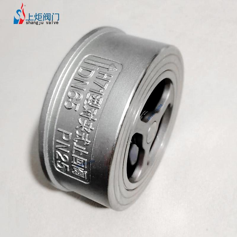 浙江厂家专业生产不锈钢对夹式止回阀 h71w升降式弹簧单向阀