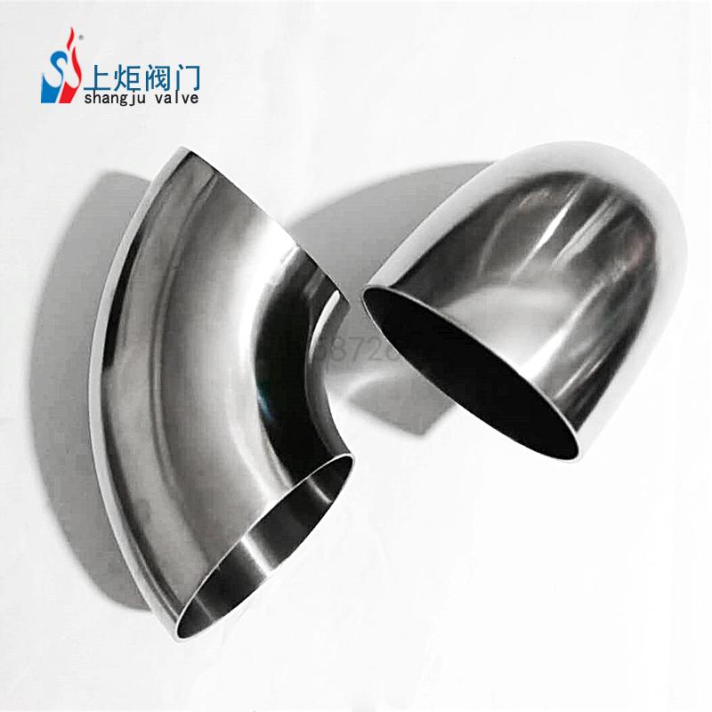 厂家不锈钢90度弯管 食品级卫生级镜面抛光弯管 对焊弯头