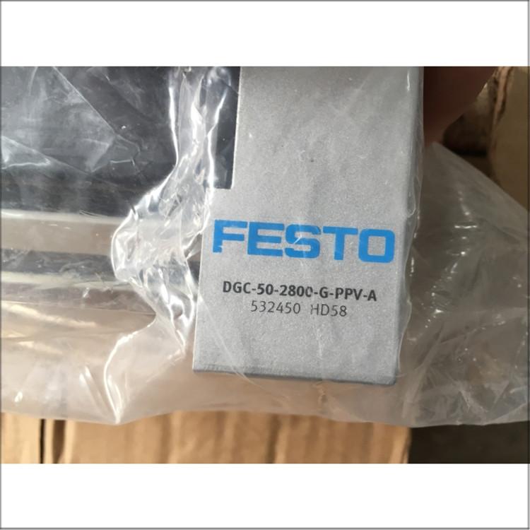 FESTO费斯托\DGC-50-2800-G-PPV-A