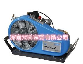 德国宝华BAUER250-TE移动式空气压缩机